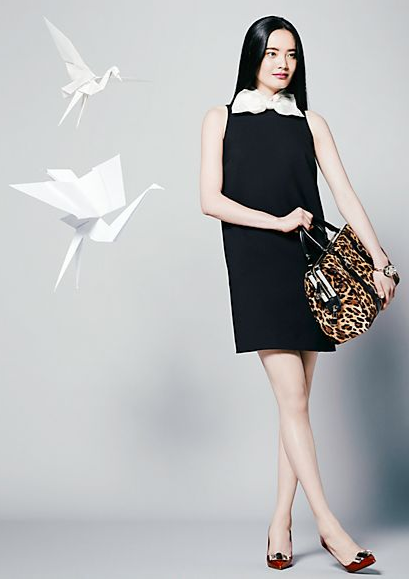Kate Spade Madison Ave. Collection Morgana Dress